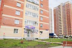 Perm Rosja, Czerwiec, - 06 2017: Dziecka ` s rozrywki centrum ` Ch Fotografia Royalty Free