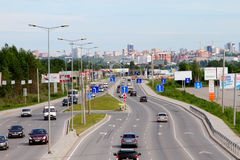 PERM ROSJA, CZERWIEC, - 03, 2015: Panorama miasto Perm Obraz Royalty Free
