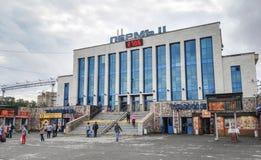 Perm, Rosja, Czerwiec 2017 Projekt jest podróżny w Rosja stacja kolejowa w Perm, nowy budynek Obrazy Royalty Free