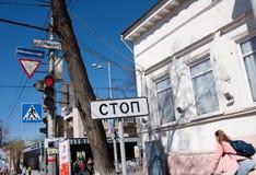 Perm Rosja, Kwiecień, - 30 2016: Drogowy znak z inskrypcją Zdjęcie Stock