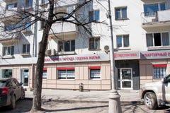 Perm Rosja, Kwiecień, - 30 2016: Agencja real Fotografia Royalty Free