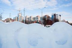 PERM, Rosja, Luty, 06 2016: Lodowaty nowego roku miasteczko na Espl Zdjęcia Stock