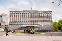 Perm Rosja, Maj, - 09 2016: Dzielnicowa biblioteka wymieniająca po Gorky Fotografia Royalty Free