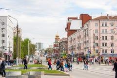 Perm Rosja, Maj, - 09 2016: Ludzie na wakacje Zdjęcia Stock