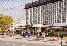 Perm Rosja, Maj, - 09 2016: Ludzie spaceru wzdłuż alei Zdjęcia Royalty Free