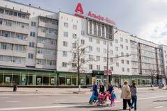 Perm Rosja, Maj, - 09 2016: Ludzie spaceru wzdłuż ulicznego Lenin Fotografia Royalty Free