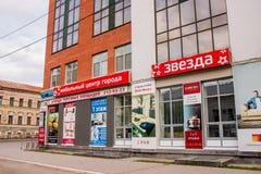 Perm Rosja, Maj, - 09 2016: Miasto meble centrum Obraz Stock