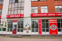 Perm Rosja, Maj, - 09 2016: Miasto meble centrum Obraz Royalty Free