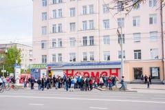 Perm Rosja, Maj, - 09 2016: Tłum ludzie Zdjęcia Royalty Free