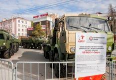 Perm Rosja, Maj, - 09 2016: Wystawa militarni technics Obrazy Royalty Free