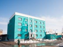 Perm Rosja, Marzec, - 31 2016: Budynku biura centrum Obraz Stock