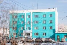 Perm Rosja, Marzec, - 31 2016: Budynku biura centrum Obrazy Stock