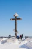 Perm Rosja, Marzec, - 08 2017: Królewski krzyż na Białej górze Obrazy Royalty Free