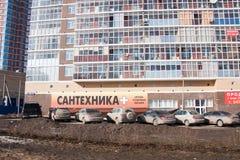 Perm Rosja, Marzec, - 31 2016: Szczegół fasada nowy mo Zdjęcie Stock