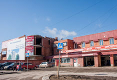 Perm, Russia - April 16.2016: Car Shop and Service Repair Royalty Free Stock Photo