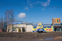 Perm, Russia - April 16.2016: the City landscape with advertisin Royalty Free Stock Image