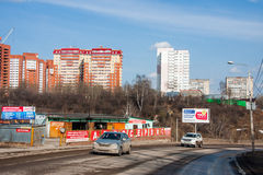 Perm, Russia - April 16,2016: New residential complex `The Aviat Stock Image