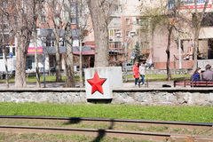 Perm, Russia - April 30.2016: Parkway of the Soviet army. And a red star, a city landscape Stock Photography