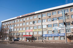 Perm, Russia - April 16.2016: Trading base of building materials Royalty Free Stock Photos