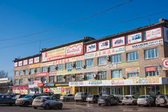 Perm, Russia - April 16.2016: Trading base of food stuffs Stock Images