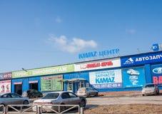 Perm, Russia - 16 aprile 2016: Negozio dell'automobile sulla vendita della p di riserva Fotografia Stock Libera da Diritti
