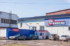 Perm, Russia - 16 aprile 2016: Negozio sulla vendita del pezzo di ricambio p dell'automobile Immagine Stock Libera da Diritti