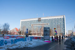 PERM, RUSSIA, Feb, 06.2016: The building of the Perm Territory g Stock Images