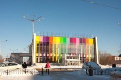 PERM, RUSSIA, Feb, 06.2016: Cultural and entertainment center Stock Photos