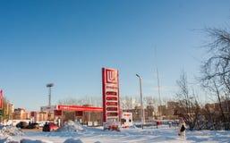 PERM, RUSSIA - Feb, 06.2016: Petrol station Stock Photos