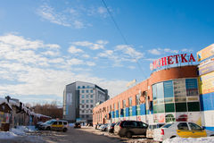 PERM, RUSSIA, Feb, 06.2016: Winter cityscape with supermarket Stock Images