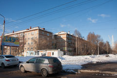 PERM, RUSSIA, Feb, 06.2016: Winter landscape Royalty Free Stock Photography