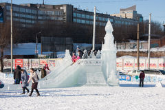 PERM, Russia, February, 06.2016: adults with children in an icy town Royalty Free Stock Photo