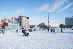 PERM, Russia, February, 06.2016: adults with children in an icy Stock Photo