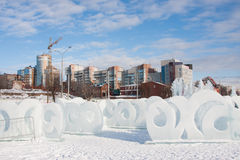 PERM, Russia, February, 06.2016: Icy town on the Esplanade Royalty Free Stock Photography