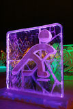 PERM, RUSSIA - JAN 11, 2014: Illuminated Curlers character Stock Photography