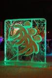 PERM, RUSSIA - JAN 11, 2014: Illuminated Speed skaters character Royalty Free Stock Photo