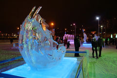 PERM, RUSSIA - JAN 11, 2014: Sculpture bobsled at evening Royalty Free Stock Photos