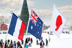 PERM, RUSSIA - JAN 6, 2014: Flags of participating countries (Fr Royalty Free Stock Photography