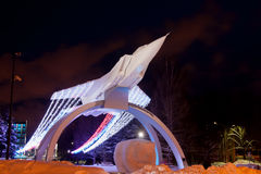 PERM, RUSSIA, JANUARY 17.2016 Monument MiG on the rise 'night Stock Images