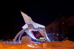 PERM, RUSSIA, JANUARY 17.2016 Monument MiG on the rise 'night Royalty Free Stock Photography