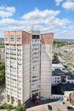 PERM, RUSSIA - JUN 25 2014: Residential building Stock Photos