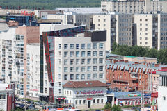 PERM, RUSSIA - JUNE 25, 2014: Modern buildings in city Stock Photography