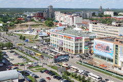 PERM, RUSSIA - JUNE 25, 2014: Second building of shopping center Royalty Free Stock Images