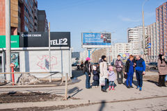 Perm, Russia - March 31,2016: People cost at a pedestrian crossi Stock Photos