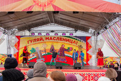 PERM, RUSSIA - March 13, 2016: People on the square Royalty Free Stock Image