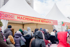 PERM, RUSSIA - March 13, 2016: People waiting in line for pancake Stock Photos