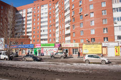 Perm, Russia - March 31.2016: Residential area with high-rise ho Royalty Free Stock Image
