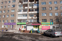 Perm, Russia - March 31.2016: Residential area with high-rise ho Stock Photo