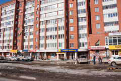 Perm, Russia - March 31.2016: Residential area with high-rise ho Royalty Free Stock Photo