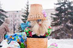 PERM, RUSSIA - March 13, 2016: Sales of gifts and souvenirs Royalty Free Stock Photos